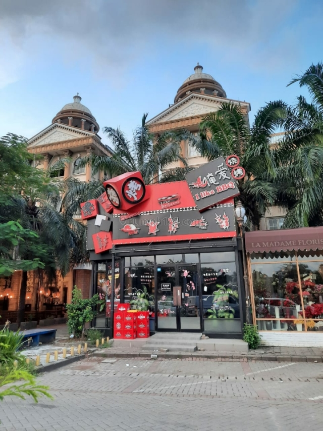 Ruko  sebelah huk Jakarta utara, Pantai Indah Kapuk, Jakarta Utara