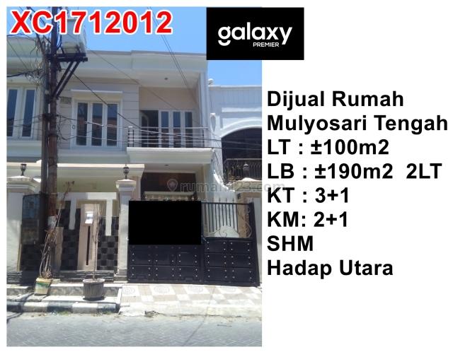 Rumah Mulyosari Tengah, Mulyosari, Surabaya