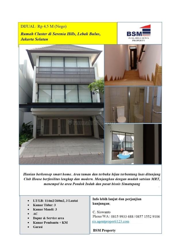 Rumah Cluster Di Serenia Hills Lebak Bulus, Dekat MRT, Lebak Bulus, Jakarta Selatan