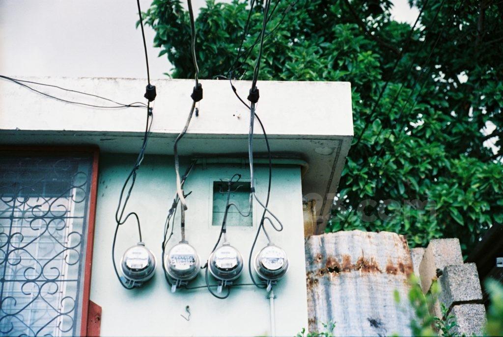 listrik prabayar - rumah123.com
