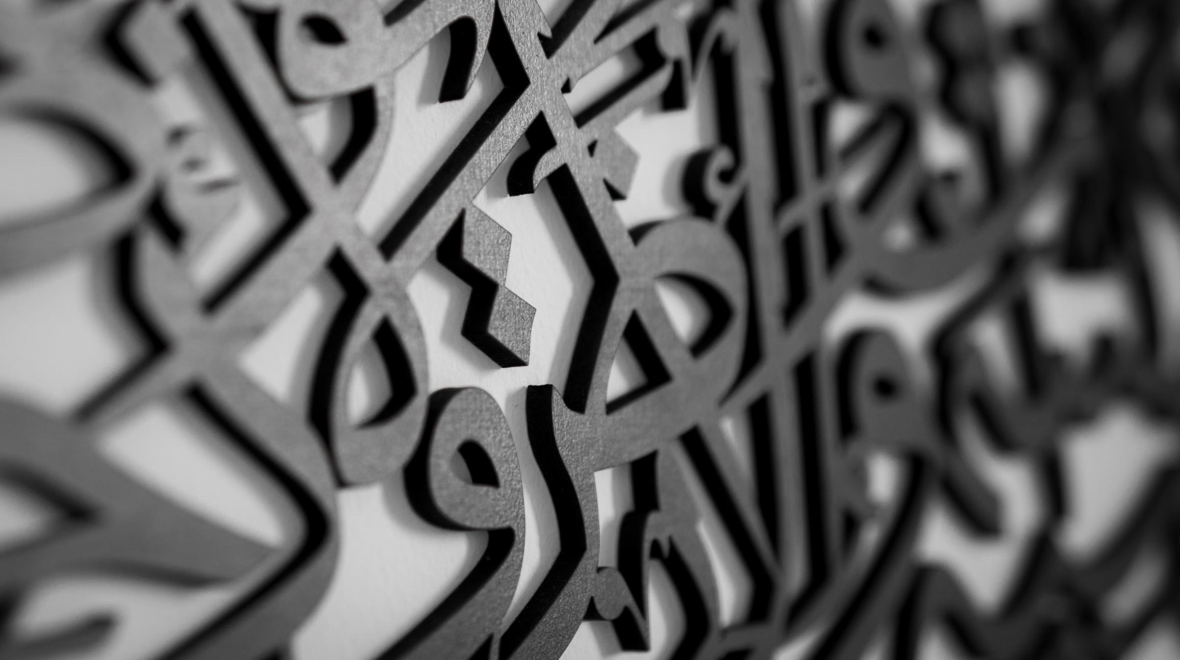 4 Ornamen Islami yang Bikin Hunian Umat Muslim Makin Adem