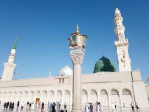 Masjid Nabawi Mulai Dibuka, Umrah & Haji Diperbolehkan?