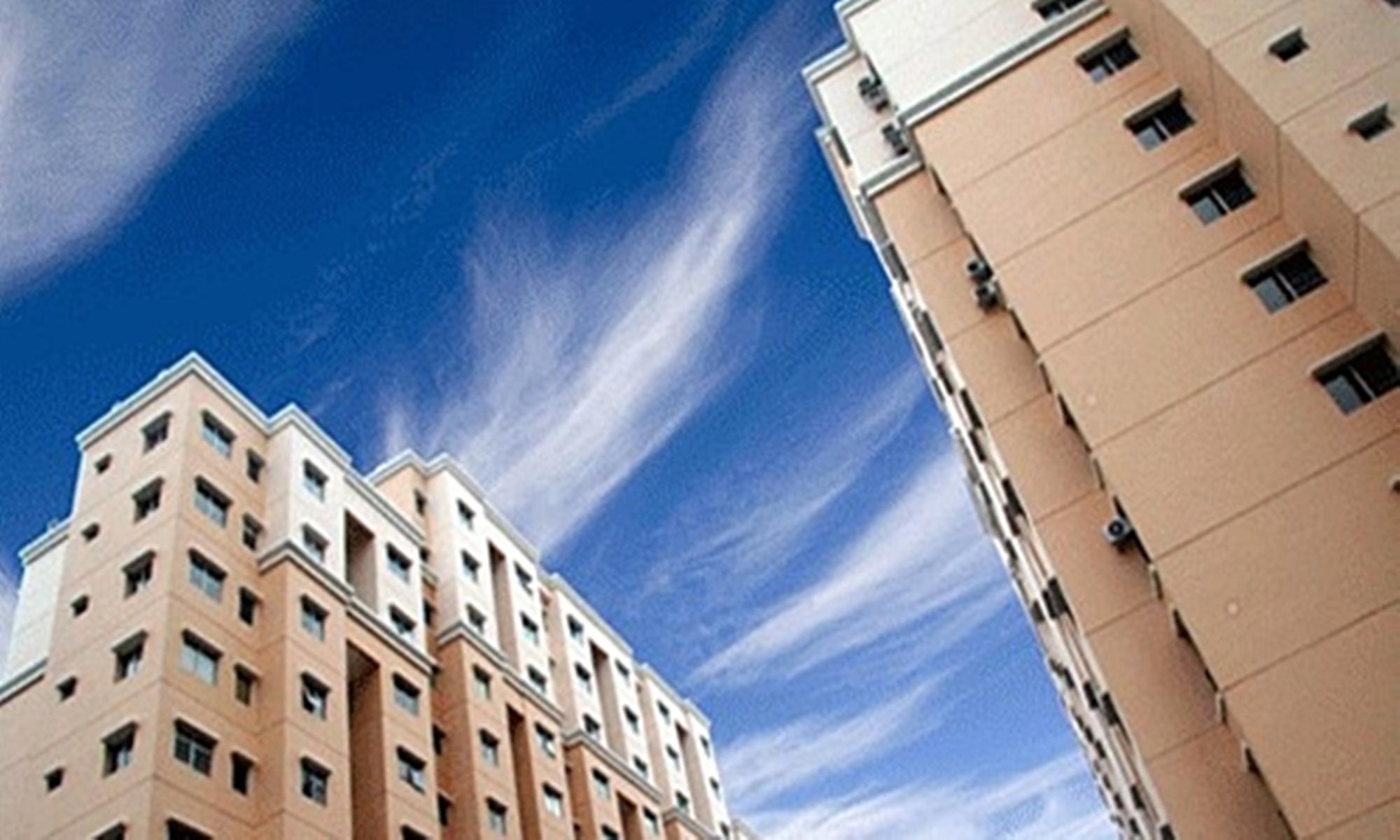 apartemen city resort
