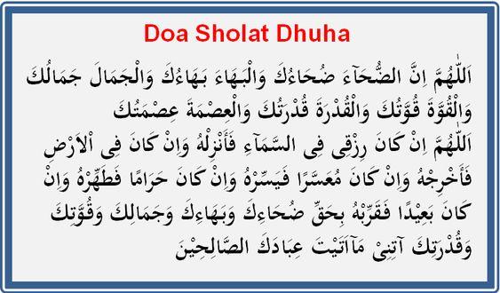 Doa Shalat Dhuha