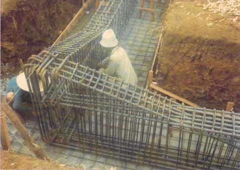 plat beton lajur