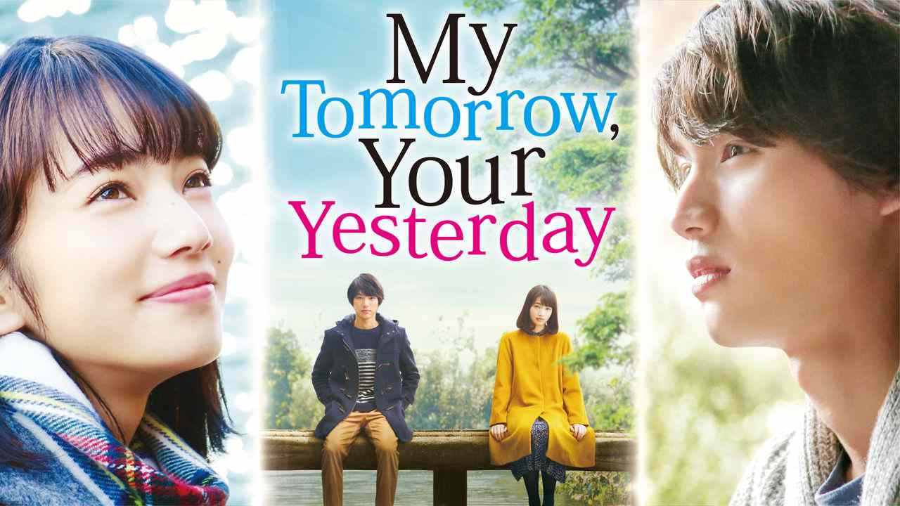 My Tommorow Your Yesterday