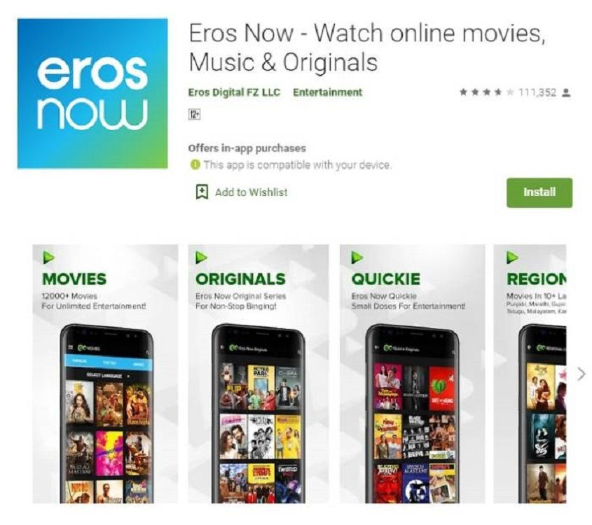 aplikasi Eros