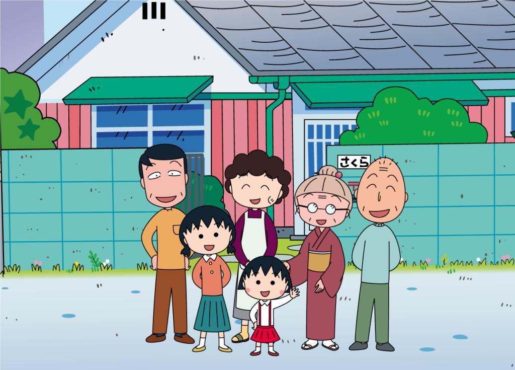 rumah chibi maruko chan