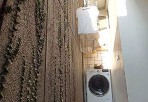 11 Laundry Room Minimalis di Lahan Sempit. Jangan Cuci Jemur di Halaman!