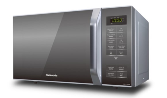 microwave low watt