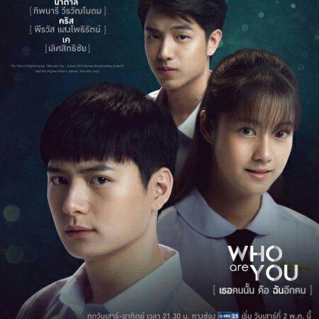 drama thailand terbaru