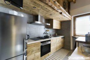 13 Gambar Dapur Minimalis bertekstur Kayu, Terlihat Alami dan Mewah