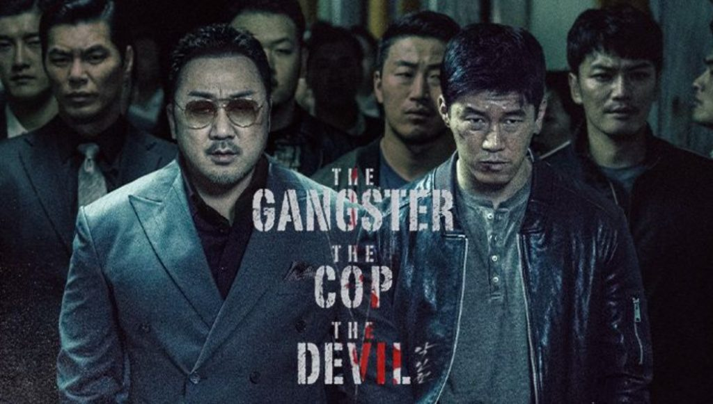 The Gangster, The Cop, The Devil movie