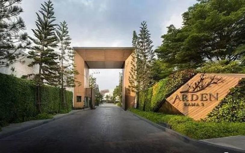 gate perumahan