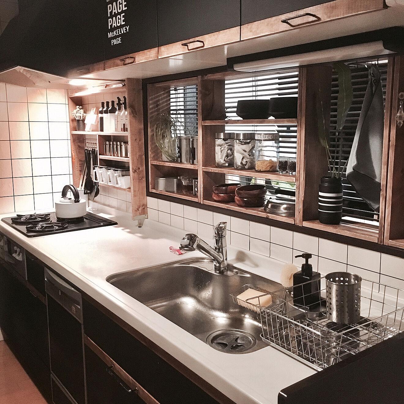 Dapur milenial