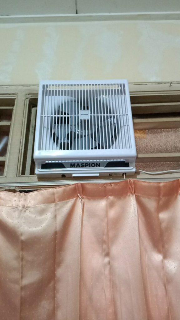 maspion exhaust fan