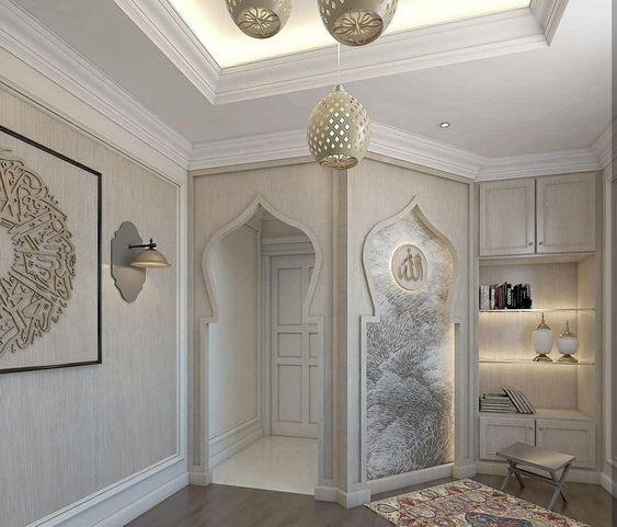 Interior Elegan dengan Lampu Gantung
