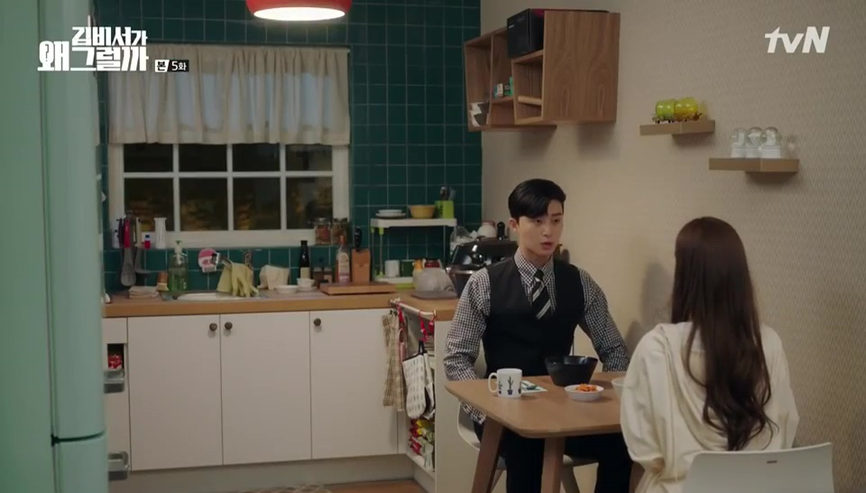 dapur korea