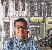 Peter Gunawan Surjadi