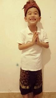 Grace Luo