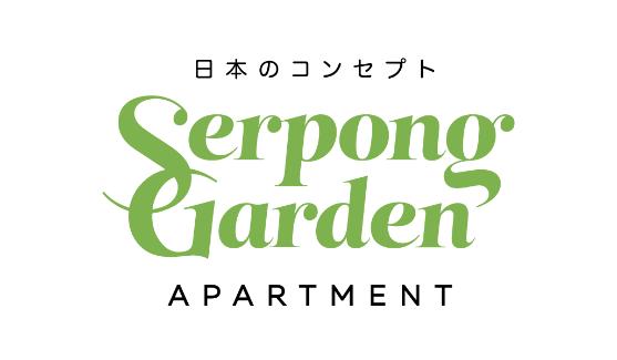 Serpong Garden Apartment